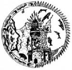 Arakwal gr logo